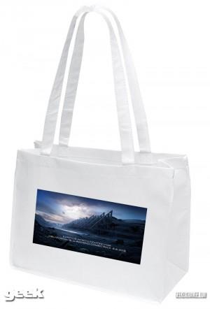 Oblivion-Bag